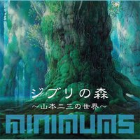 Forest Of Ghibli -The World Of Nizo Yamamoto — Minimums