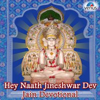 Hey Naath Jineshwar Dev — сборник