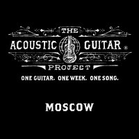 The Acoustic Guitar Project: Moscow 2014 — сборник
