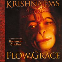 Flow of Grace — Krishna Das