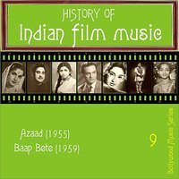 History Of  Indian Film Music [Azaad (1955), Baap Bete (1959) ], Volume  9 — сборник