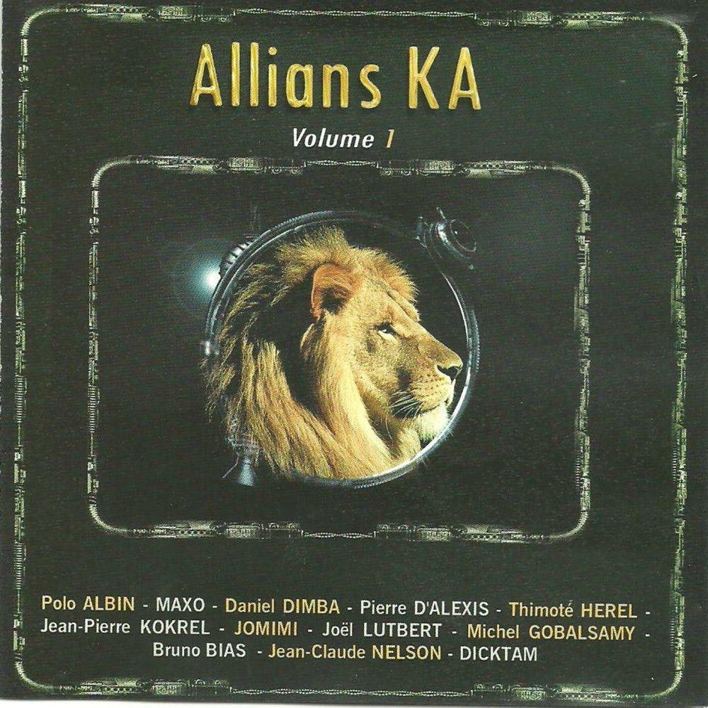Various Artists - Allians ka vol. 1    M1000x1000
