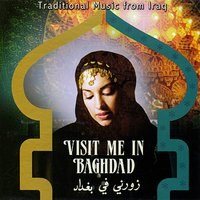 Traditional Music from Iraq: Visit Me in Baghdad — сборник