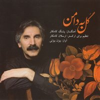 Gol Be Daman - Iranian Classical Music — Bijan Bijani