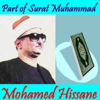 Part of Surat Muhammad — Mohamed Hissane