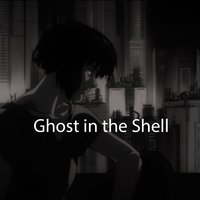 Ghost in the Shell — Universal Music Band, Fandango Band