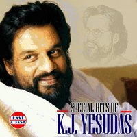 Special Hits of K. J. Yesudas — Johnson, Suresh Peter, Ousepachan, Jassie Gift, Kaithapram Viswanathan