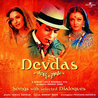 "Devdas - An Adaptation Of Sarat Chandra Chattopadhyay's ""Devdas"" — сборник"