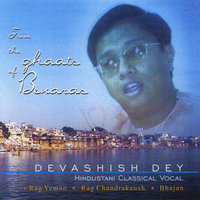 From The Ghaats of Benaras — Devashish Dey