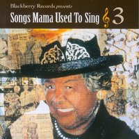 Songs Mama Used to Sing 3 — сборник