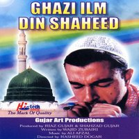 Ghazi Ilm Din Shaheed (Pakistani Film Soundtrack) — сборник