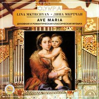 Ave Maria. Sacred and Romantic Classical Music — Lina Mktrchyan (contralto)