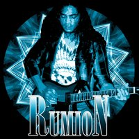 Rumion — Rumion