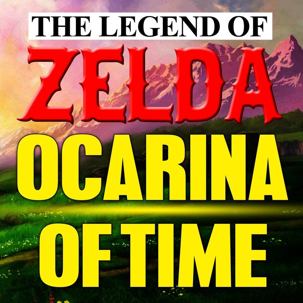 Kkr Theme Ringtone Song 2017 Download: The Legend Of Zelda Ringtone