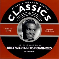 1953-1954 — Billy Ward & His Dominoes