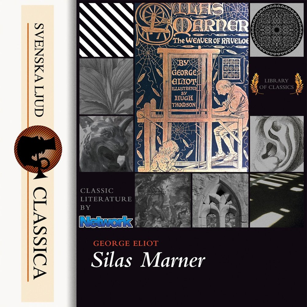 an analysis of an unjustly exiled weaver in silas marner by george eliot George eliot's tale of a solitary miser gradually redeemed by the joy of fatherhood, silas marner is edited with an introduction and notes by david carroll in penguin classics wrongly accused of theft and exiled from a religious community many years before, the embittered weaver silas marner lives alone in raveloe, living only for work and his.