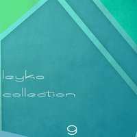 Leyko Collection, Vol. 9 — сборник