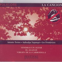 La Cancion — Various Artists - D&D