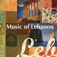 The Music of Lebanon — сборник