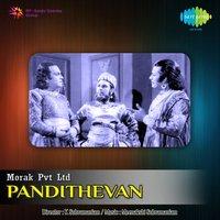 j p chandrababu tamil songs