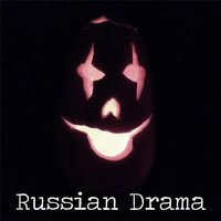 The Hearse Song — Russian Drama