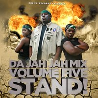 Da Jah Jah Mix: Stand!, Vol. 5 — сборник