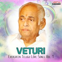 Veturi - Evergreen Telugu Love Songs, Vol. 1 — сборник