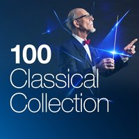 100 Classical Collection — сборник