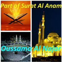 Part of Surat Al Anam — Oussama Al Najar