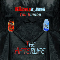 The Afterlife — Doulos