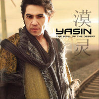 The Soul of the Desert — Yasin