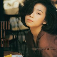 City Rhythm II — Sandy Lam