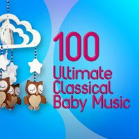 100 Ultimate Classical Baby Music — сборник