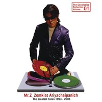 The Conclusive Collection Volume 01 — Zomkiat Ariyachaipanich, Mr.Z
