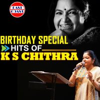 Birthday Special Hits of K. S. Chithra — Suresh Peter, Kaithapram, Sharreth, Ouseppachan, Jhonson