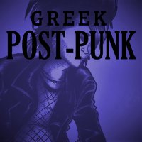 Greek Post Punk — сборник
