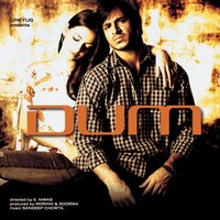 Dum — Sandeep Chowta, Sandeep Chowta (Original Soundtrack)