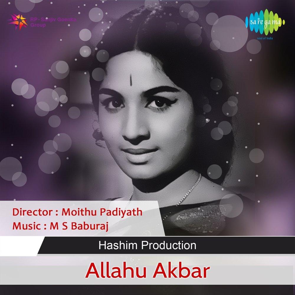 Allahu Akbar — M  S  Baburaj  Слушать онлайн на Яндекс Музыке