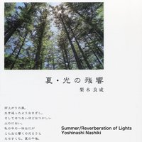 Summer / Reverberation of Lights — Yoshinari Nashiki