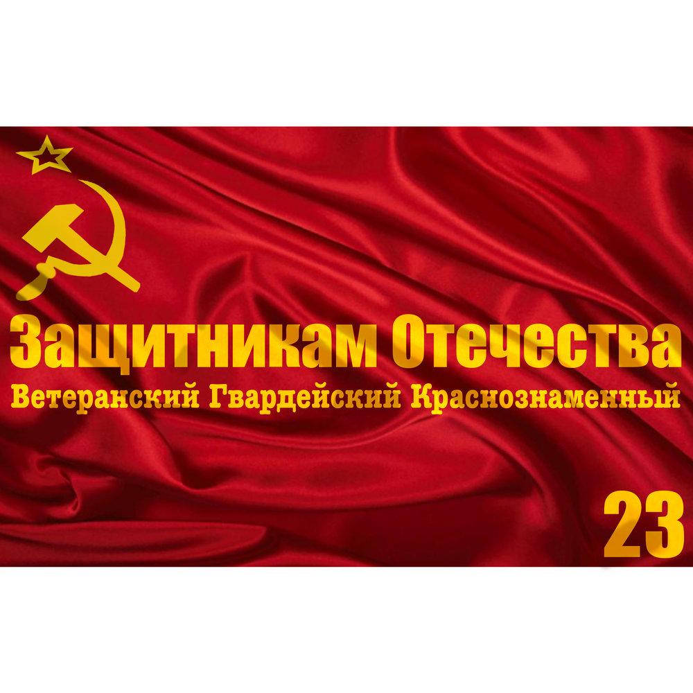 Академический ансамбль песни и пляски Российской Армии им. Александрова