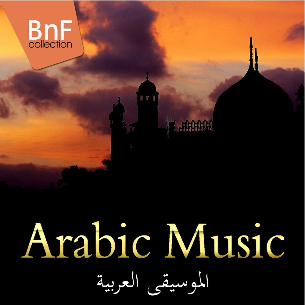 a report on arabic music Google drive is a free way to keep your files backed up and easy to reach from any phone, tablet, or computer start with 15gb of google storage - free.