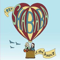 Shababa of the Heart (92y Presents) — Karina Zilberman & Rebecca Schoffer