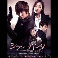 City Hunter In Seoul Original Sound Track — сборник