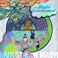 Mungbean Mash — The Shanghai Restoration Project, Zhang Le