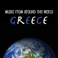 Music Around the World - Greece — сборник