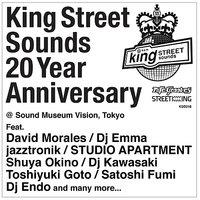 King Street Sounds 20 Year Anniversary @ Sound Museum Vision, Tokyo — сборник