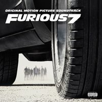 Ride Out — Kid Ink, Tyga, Wale, YG, Rich Homie Quan