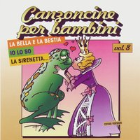 Canzoncine Per Bambini Vol 8 — Various Artists - Duck Records