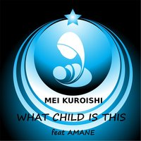 What Child Is This — Mei Kuroishi