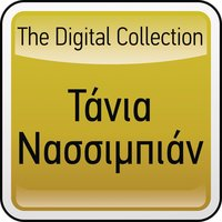 The Digital Collection — Tania Nassibian